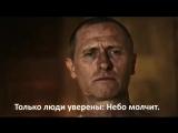 Песня ' Небо кричит' Светланы Маловой с русскими субтитрами..mp4