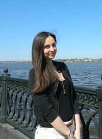 Саша Ермилова