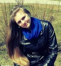 Марина Кривовичева, 23 января 1997, Нижний Новгород, id132849552