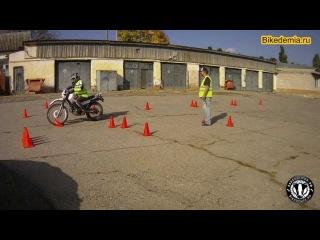 Обучение вождению мотоцикла: мотошкола