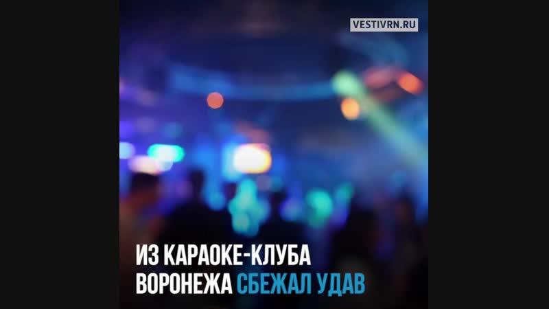 Сбежавший в Воронеже удав не выдержал разлуки с любимой