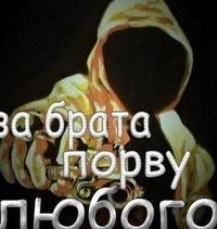 Сергей Козлов, 23 октября , Брянск, id225407855