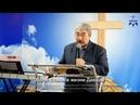 Анатолий Туманов Воля Божья в жизни Давида 14 10 18