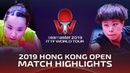 Wang Yidi vs Mima Ito 2019 ITTF Hong Kong Open Highlights Finals