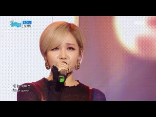 [HOT] Lim Jeong Hee - I.O.U, 임정희 - 아이오유 Show Music core 20161029
