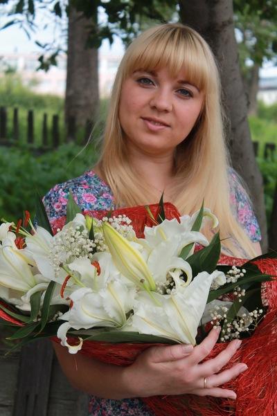 Ирина Кубей, 28 июля , Магадан, id22543089