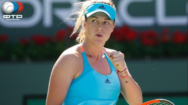 Anastasia Pavlyuchenkova vs Madison Keys | Stuttgart 1R