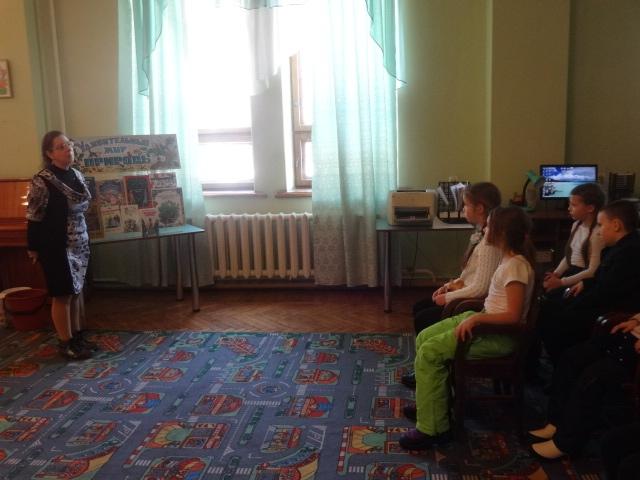 отдел обслуживания дошкольников и учащихся 1-4 классов, донецкая республиканская библиотека для детей, экологическое воспитание, павел бажов, удивительный мир природы