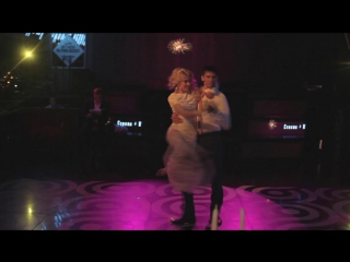 Спецэффекты с свадебном танце