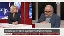 Вибухи в Ічні: Ірина Луценко про можливі звільнення   Інфовечір