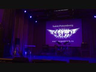 """Концерт рок-группы """"Август"""" в доме молодежи """"Атлант"""" Калининского района"""