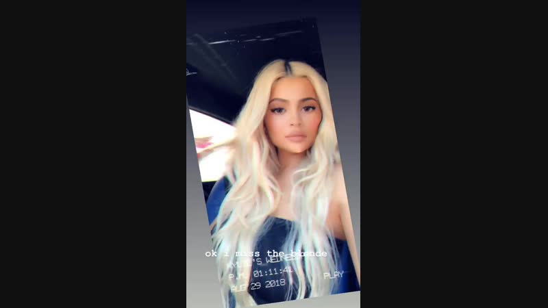 Kyliejenner_2019_01_05_15_19_20.mp4