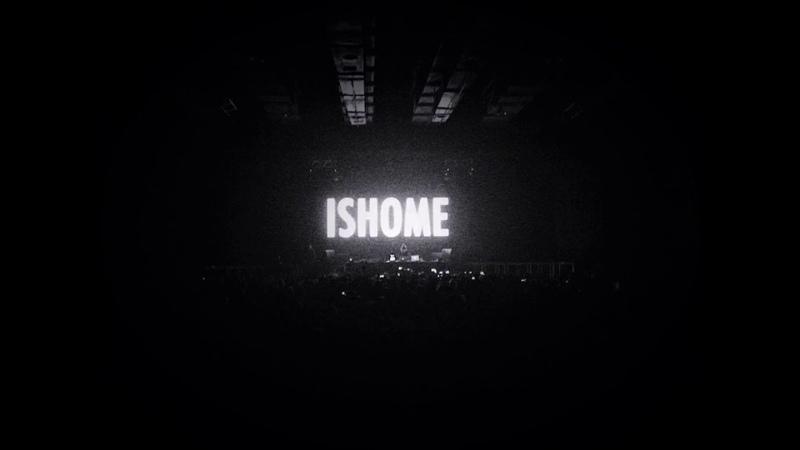 Ishome - Enema