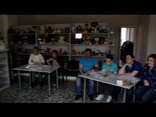 Тестовое проведение игры «Семейный квест»