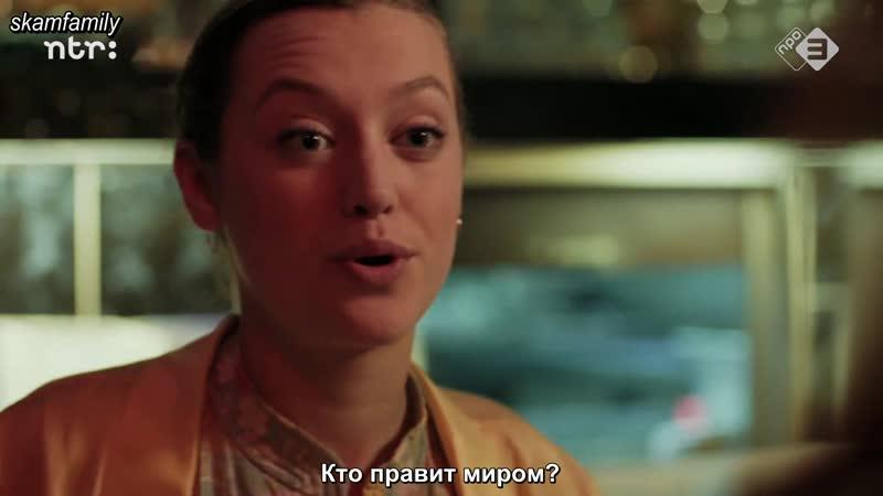 Девочки. Четвёртый отрывок десятой серии (русс.суб.)