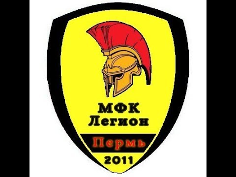 ПОМБУР-ЛЕГИОН-9:3. \1 дивизион\