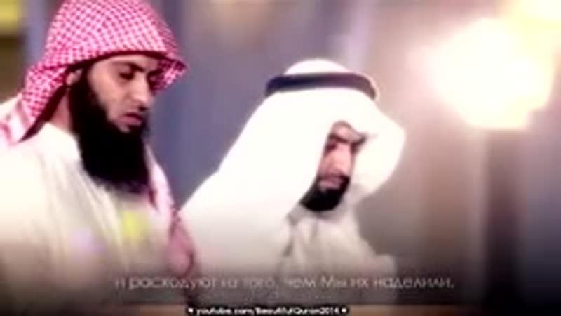 до слёз Намаз за Искусным имамом الدموع الصلاة للإمام المهارة 144 X 256 mp4
