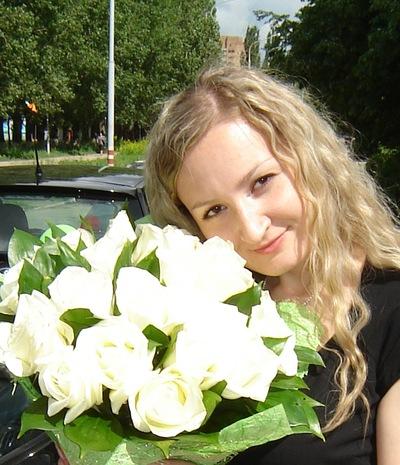Наталья Васильева, 8 августа , Уфа, id225993622