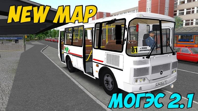 OMSI 2 Карта Могэс 2.1