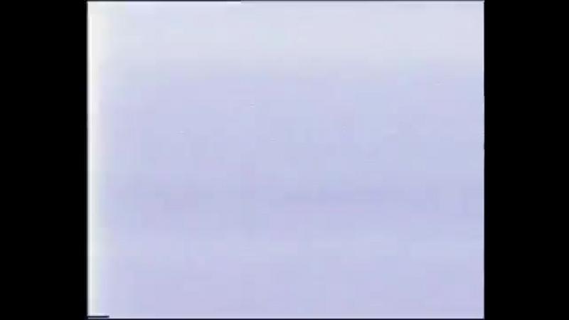 Сектор Газа - Концерт в ДК Горбунова (Камера №2,оригинал) Москва (05.07.1996г.)