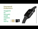 FLOVEME E6 Bluetooth Smart Watch Обзор