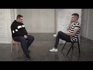 Давидыч - огромное интервью о жизни после тюрьмы вдудь