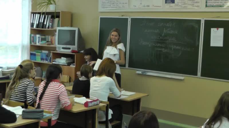 2012.10.05 День Учителя Уроки 6 Б