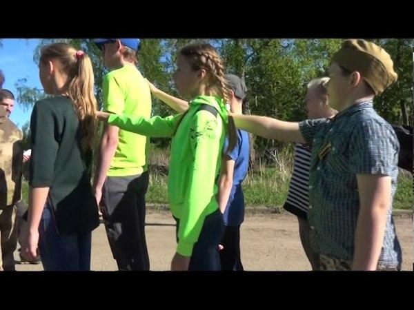 Часть 2. Квест-игра Зарница посвященная празднованию 9 мая в Астахово