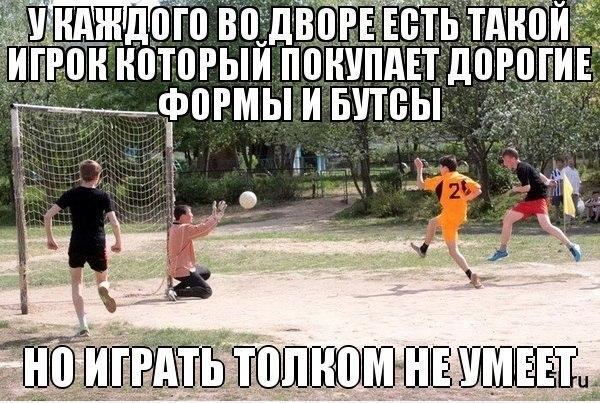 sportivnie rezyltati