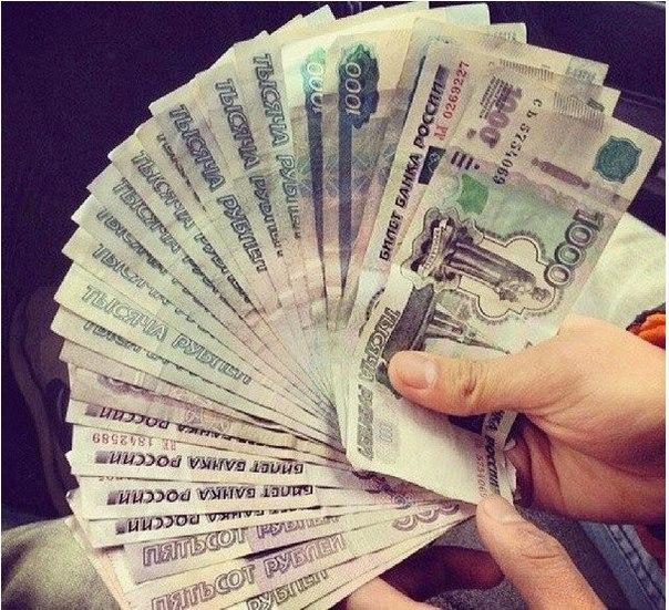 Как денег зароботать