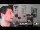 California serfer accent 😄