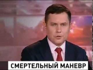 Авария унесла жизни семьи из трех человек  Пермь Екатеринбург