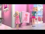 Мультик Барби Жизнь в доме мечты