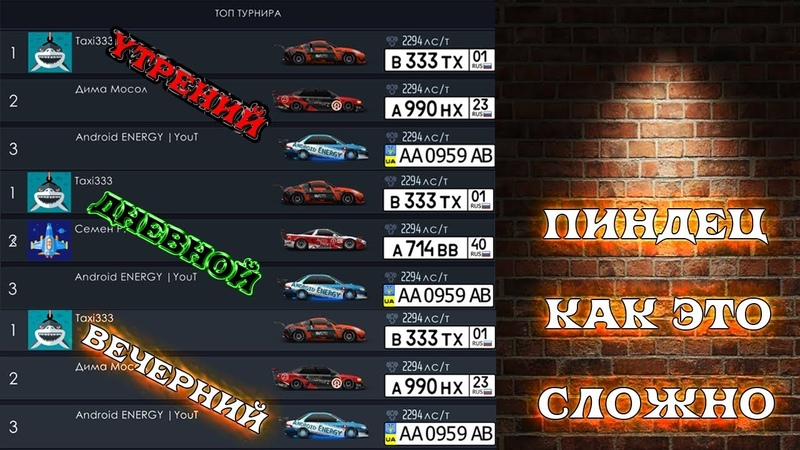 Drag Racing Уличные гонки   ТУРНИР КЛАССА G   ТРИ ТОП ТУРНИРА НА FULL Swap SUBARU, 2294 лст