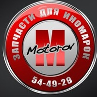 motorovclub