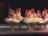 Балетный спектакль
