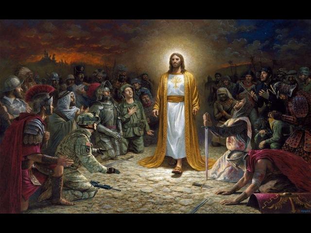 Второе пришествие Христа. Прорицатели назвали дату пришествия Христа!