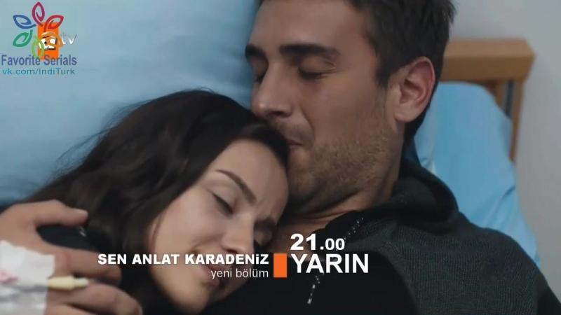 Sen Anlat Karadeniz - 18.Bölüm fragmanı - ATV