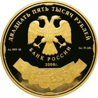 Нумизматор сообщество коллекционеров монета с портретом президента туркмении гурбангулы