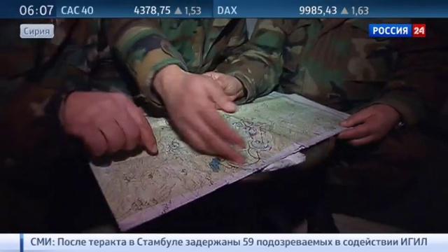 Новости на Россия 24 • Сирийские войска вернули под свой контроль город Сальма