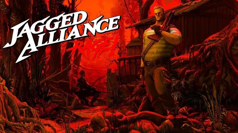 Jagged Alliance Rage! - начало игры