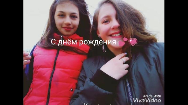 Карина с днём рождения)