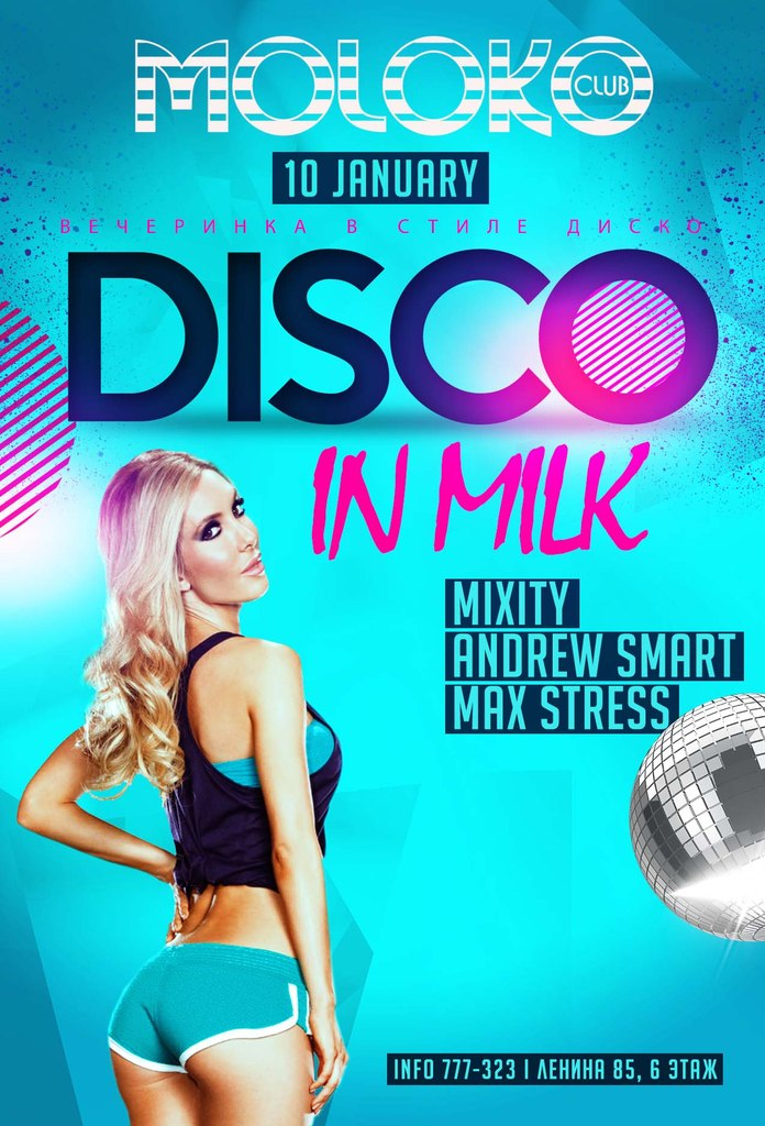 Афиша Хабаровск 10 января.Disco in Milk @ MOLOKO