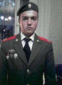 Алексей Разумняк, 15 декабря 1992, Кострома, id101003059