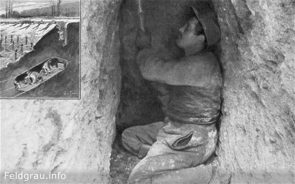 Война под землёй: тактика туннелей.