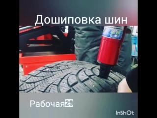 VID_24490607_002054_982.mp4