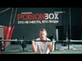 Poison 18.5