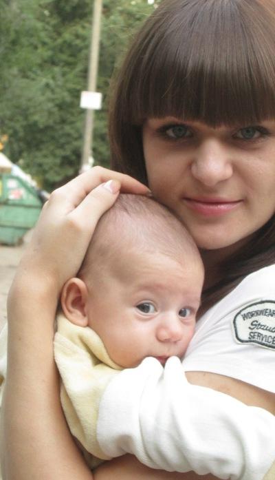 Диана Минакова, 15 марта 1995, Бар, id95905110