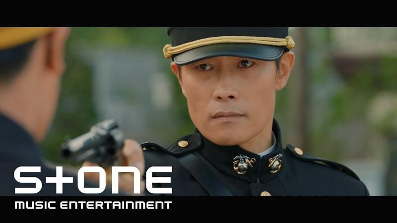 [미스터션샤인 OST] 남혜승, 박상희 (Nam Hye Seung, Park Sang Hee) - 미스터 션샤인 (Mr. Sunshine) (Viola. 리처드 용재 오닐) MV