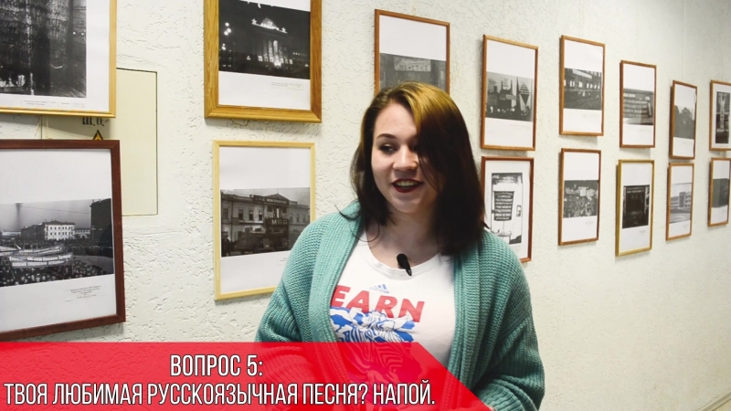 Журавлева Анастасия - финалистка конкурса Мистер и Мисс РГППУ 2018